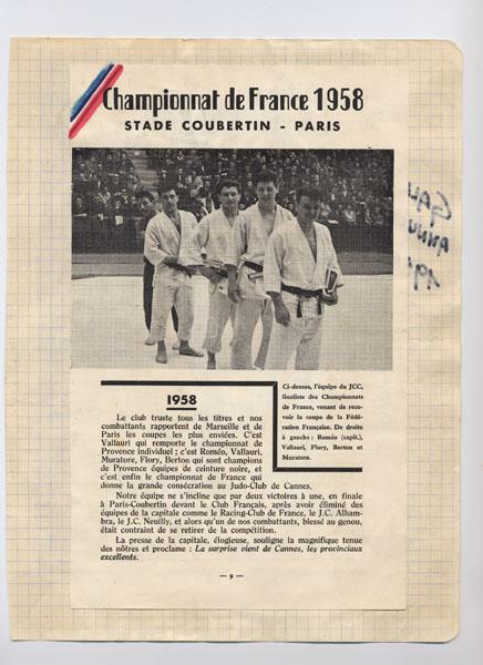 1958-005.jpg