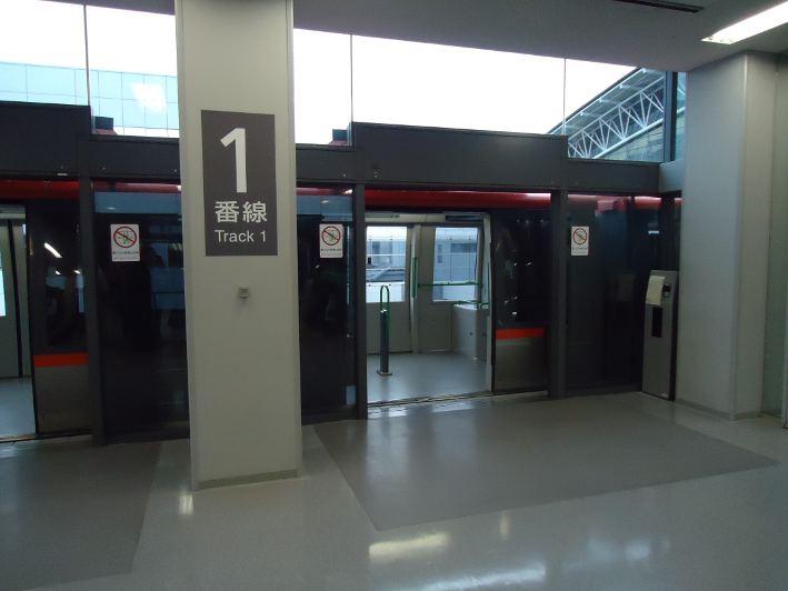 Navette_aeroport.jpg